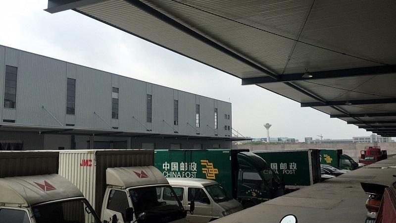 中国邮政永康分公司,海尔集团旗下青岛日日顺物流有限公司,百世快递